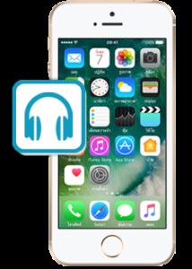 iphone 5s headphone repair